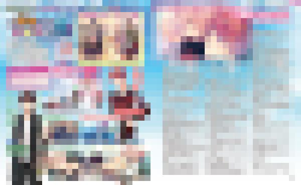 http://kalmia8.jp/blog/2018/03/09/vol78_%E8%A6%8B%E9%96%8B%E3%81%8D.jpg