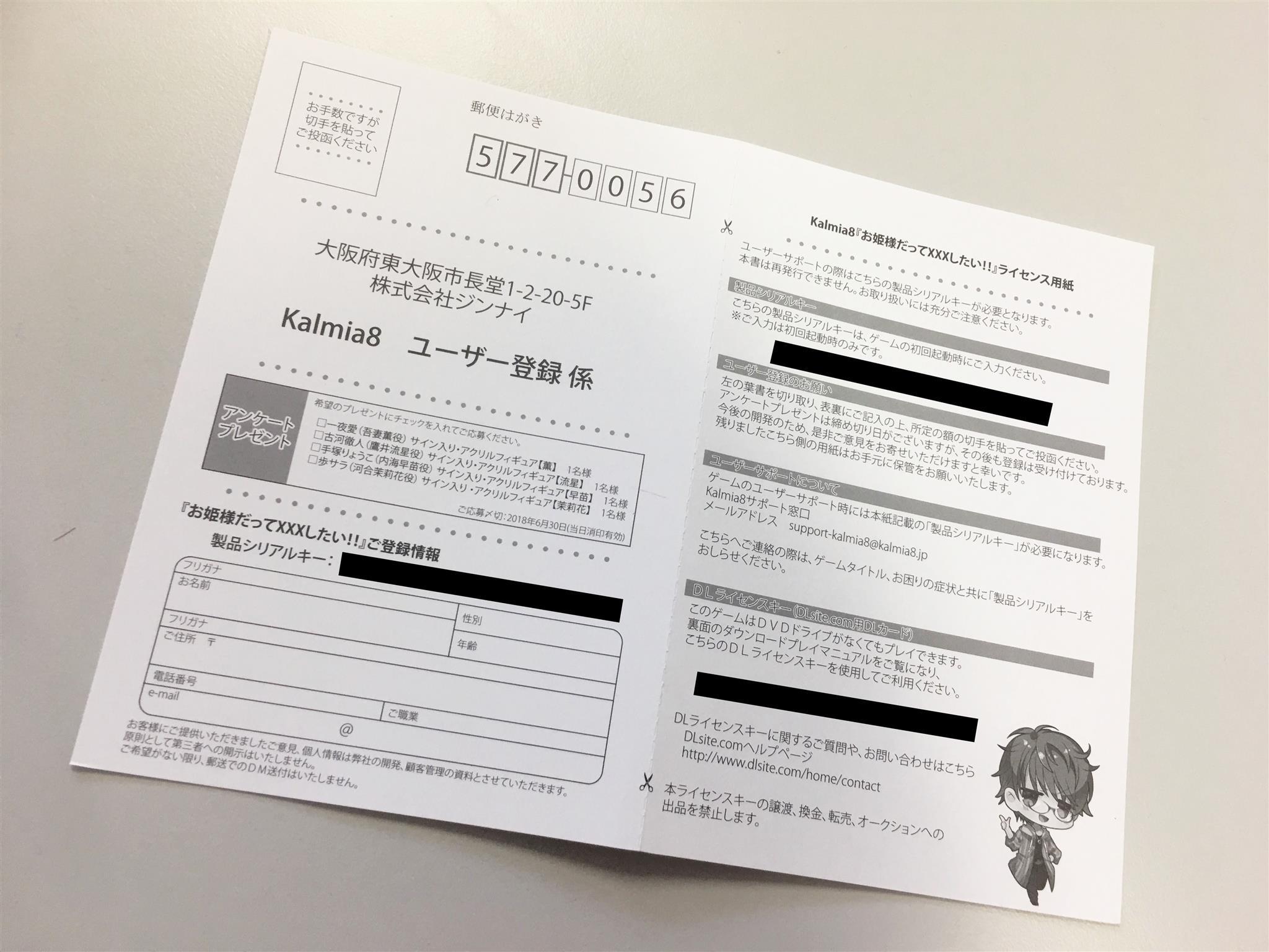 http://kalmia8.jp/blog/2018/03/30/%E3%83%8F%E3%82%AC%E3%82%AD%E5%86%99%E7%9C%9F.jpg