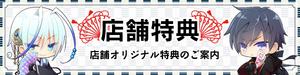 banner-fp-perk-1.jpg
