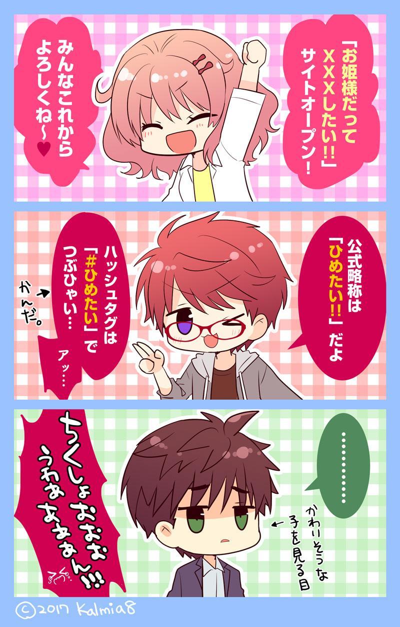 http://kalmia8.jp/blog/o-punn.jpg